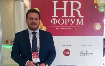 Forum HR — Vedomosti